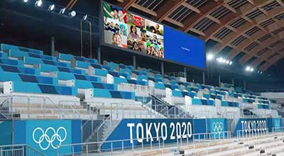 Empty stands at the Tokyo 2020 Olympics